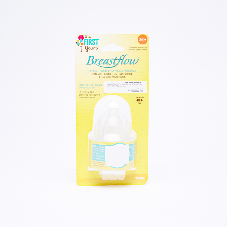 The First Years Breastflow Nipple - Set of 2