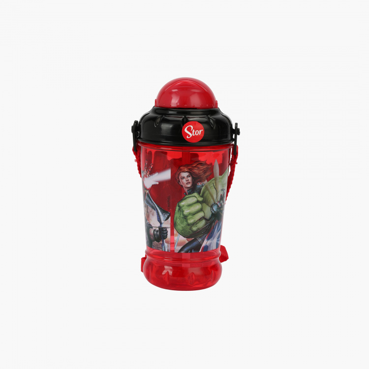 Avengers Print Sipper Water Bottle