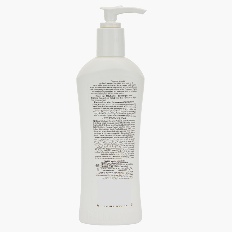 Palmers Cocoa Butter Post Natal Firming Lotion - 250 ml