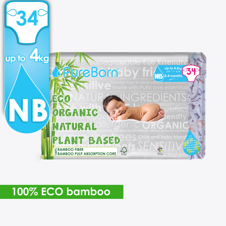 Pure Born Eco Organic Natural Plant Based Diapers - Set of 34