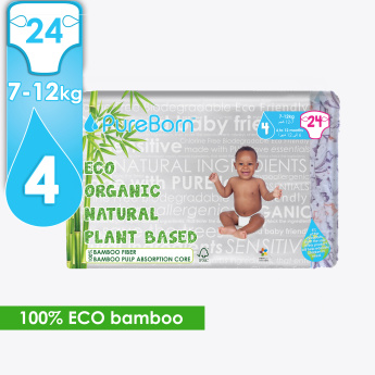 PureBorn 24-Piece Nappies