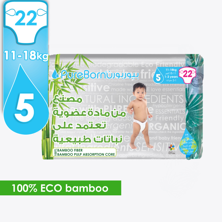 Pureborn Size 5, 22-Diapers Pack - 11-18 kgs