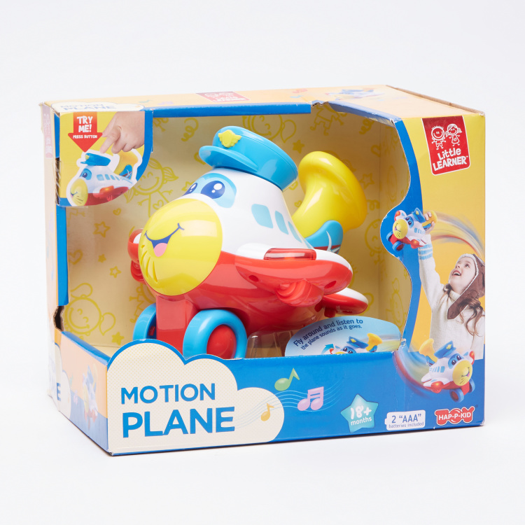 The Happy Kid Company My First Motion Plane Toy