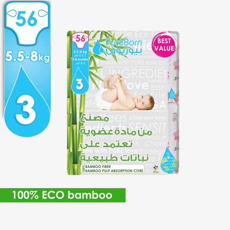 Pure Born Eco Organic Size 3, 56-Diapers Pack - 5.5-8 kgs, 2-8 Months