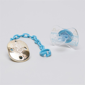 Suavinex Printed Soother with Chain and Clip