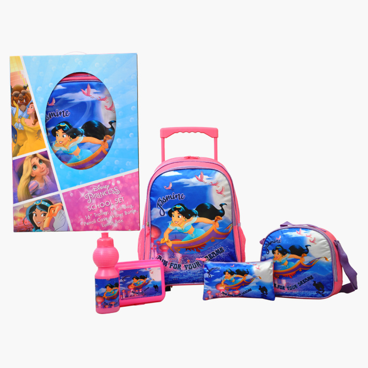 Disney Aladdin Print 5-Piece School Set
