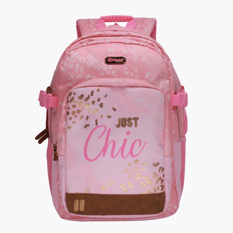 Pause Printed Backpack with Adjustable Straps - 18 inches