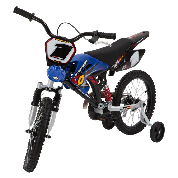 Juniors Motobike Bicycle