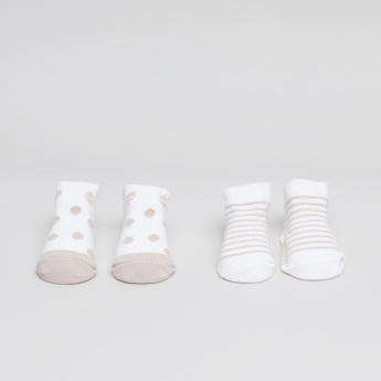 Juniors Printed Bib and Booties - Set of 2