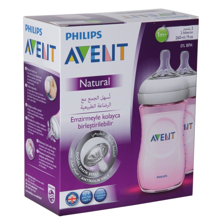 Philips Avent Natural Feeding Bottle - 260 ml - Pack of 2