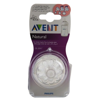 Avent Natural Teats - Pack of 2