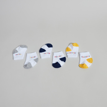 Juniors Printed Ankle Length Socks - Set of 6
