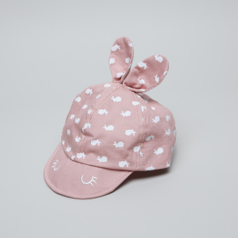 Juniors Printed Cap with Hook and Loop Closure