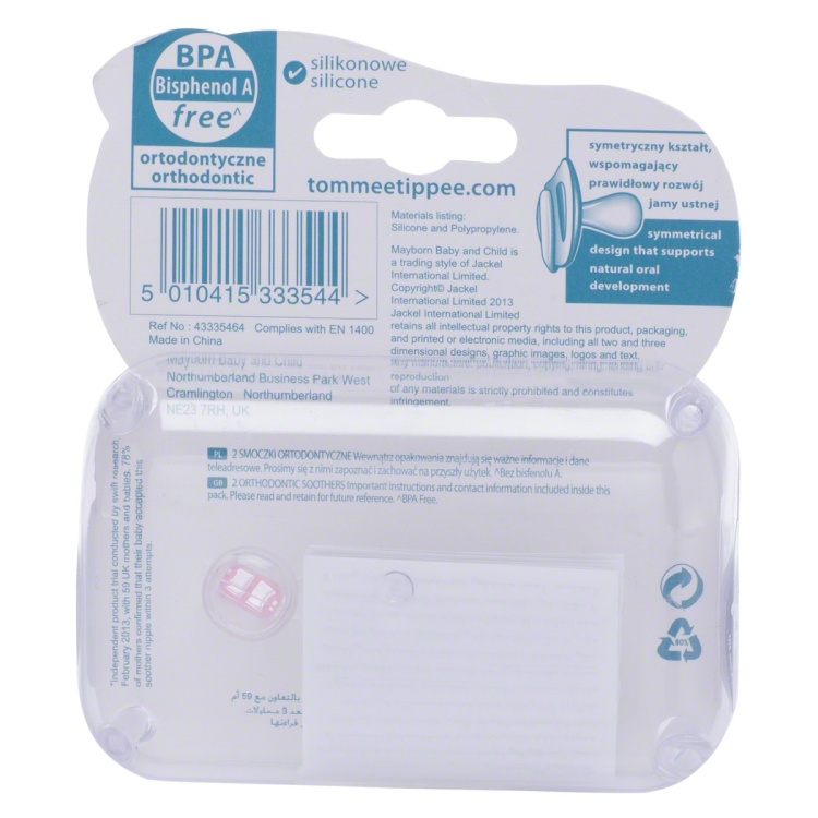 Tommee Tippee Pure Soother - Pack of 2